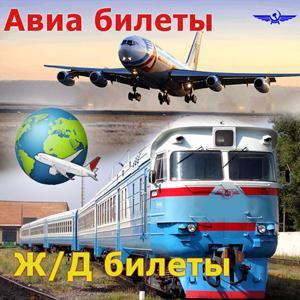Авиа- и ж/д билеты Таловой