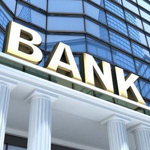 Банки Таловой