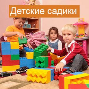 Детские сады Таловой