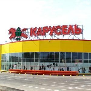 Гипермаркеты Таловой