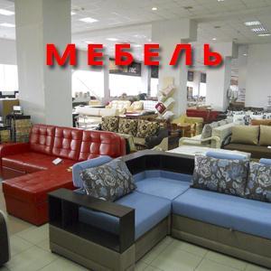 Магазины мебели Таловой