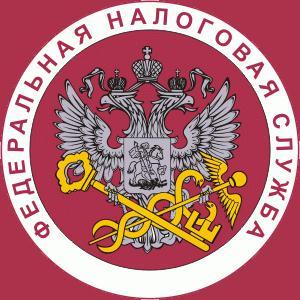 Налоговые инспекции, службы Таловой