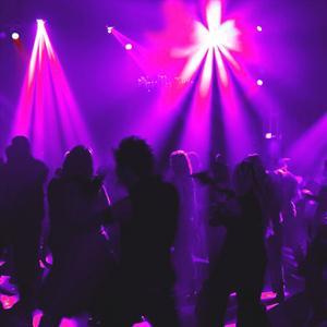 Ночные клубы Таловой