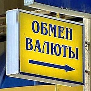 Обмен валют Таловой