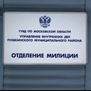 Отделения полиции Таловой