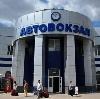 Автовокзалы в Таловой