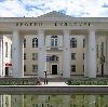 Дворцы и дома культуры в Таловой