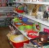 Магазины хозтоваров в Таловой