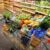 Магазины продуктов в Таловой