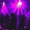 Ночные клубы в Таловой