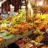 Рынки в Таловой