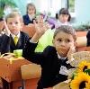 Школы в Таловой