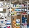 Строительные магазины в Таловой