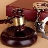 Суды в Таловой